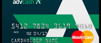 platyozhnaya-sistema-advanced-cash