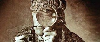 Почему банки проверяют клиентов и как не попасть под подозрение