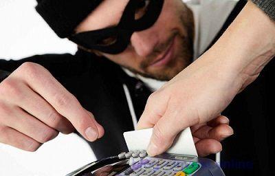 Защита банковской карты от мошенников