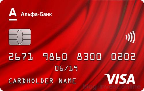 Перевод с кредитной карты