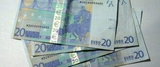 Фотография банкнот европейской валюты EUR